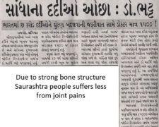 Due to strong bone structure Saurashtra people suffers less from joint pains