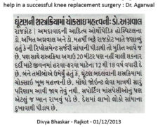 Finer tuning and balancing of the surrounding ligaments help in a successful knee replacement surgery : Dr. Amit Agarwal